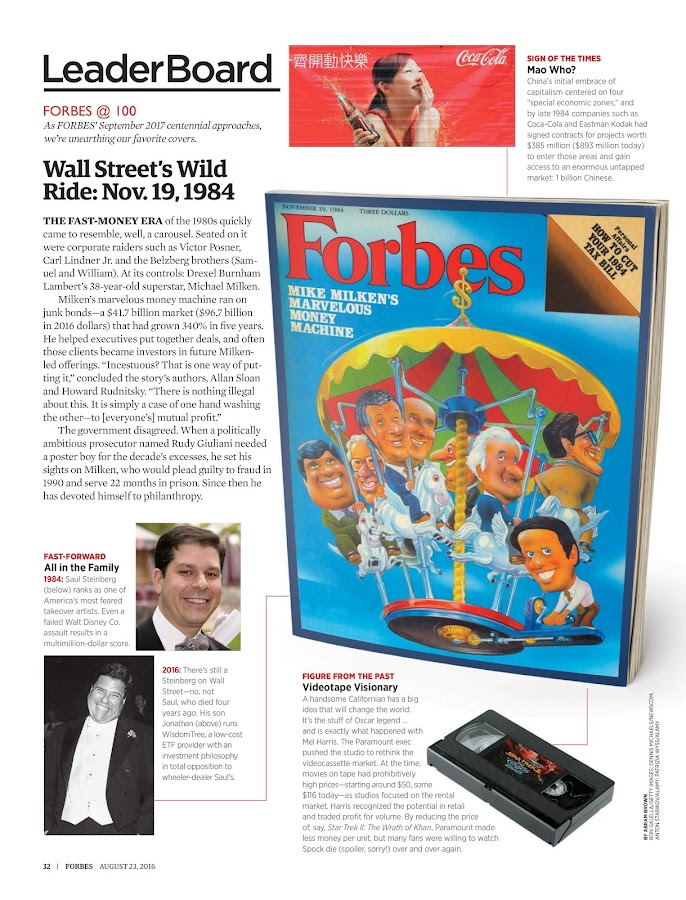 Forbes- screenshot