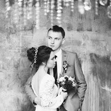 Wedding photographer Marina Trepalina (MRNkadr). Photo of 15.02.2018