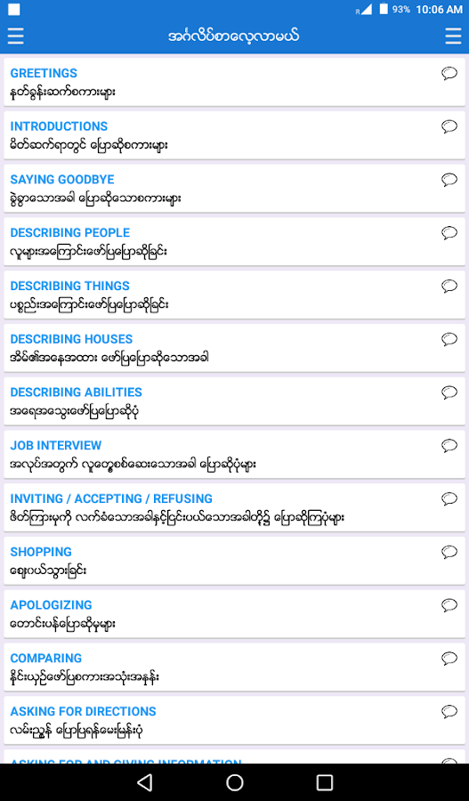 english to myanmar dictionary pdf