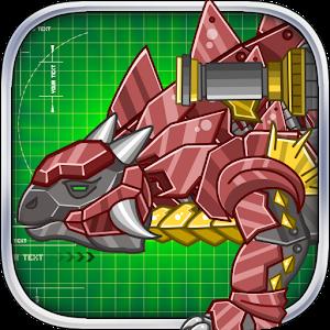 Steel Dino Toy :Ankylosaurus for PC and MAC