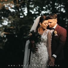 Wedding photographer Kamil Kubjatko (KamilKubjatko). Photo of 12.02.2019