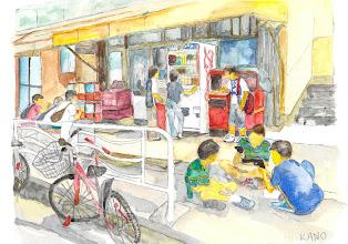 Photo: 14-T7子どもの社交場 駄菓子屋さん 豊洲4丁目の団地の下にある駄菓子屋さん。あまり開いていないので、子供同士がケータイで「今日はやってるよ」って連絡し合って集合するらしい。  加納さんの絵はがきはこちらからご購入頂けます。 http://artgoods.creativesmile.info/products/list.php?category_id=49