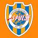 エスパルス公式アプリ / S-pulse APP