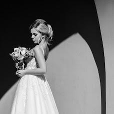 Wedding photographer Elizaveta Samsonnikova (samsonnikova). Photo of 21.11.2017