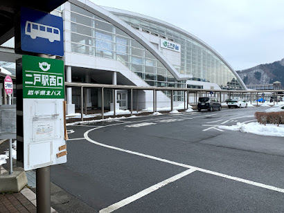 二戸駅西口バス停