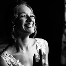 Wedding photographer Aleksey Sinicyn (nekijlexa). Photo of 02.07.2018