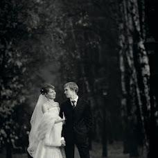 Wedding photographer Vasiliy Chizhov (chizjov). Photo of 19.04.2014