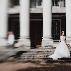 Wedding photographer Slava Svetlakov (wedsv). Photo of 03.07.2017