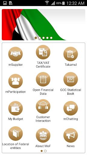 MOF UAE 2015
