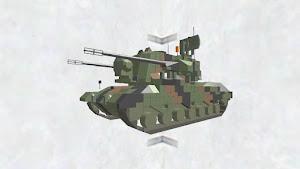 Flak Pz Gepard ディティールちょいアップ版