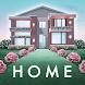 Design Home: House Makeover - シミュレーションゲームアプリ