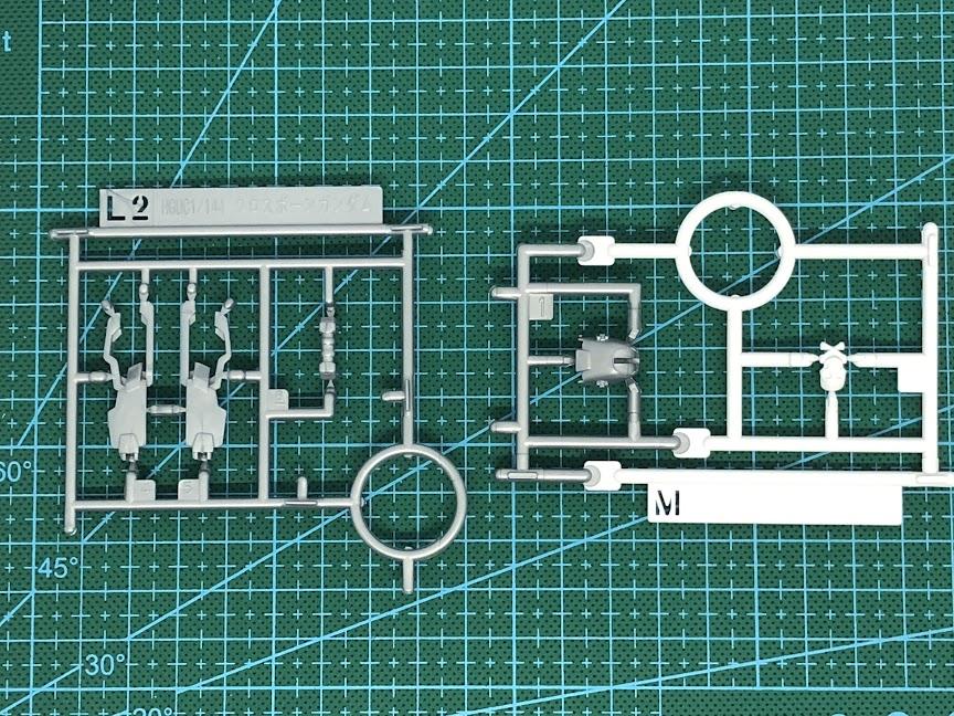 new release bandai gundam gunpla plastic model kit HG high grade premium bandai p-bandai HGUC XM-X0 Crossbone X-0 unboxing review