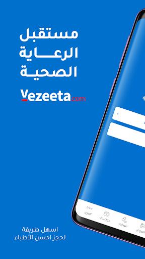 Vezeeta - فيزيتا 8.6.7 screenshots 1