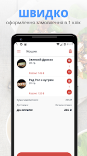 Red Box | Львiв for PC-Windows 7,8,10 and Mac apk screenshot 3