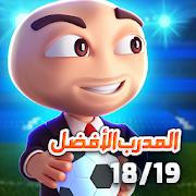 Online Soccer Manager mod