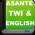 Asante Twi & English Bible Offline icon