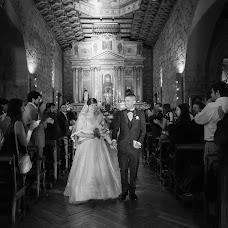 Wedding photographer Eduardo De la maza (delamazafotos). Photo of 22.11.2016