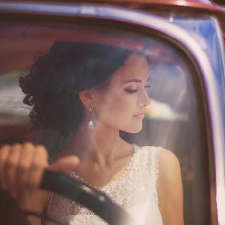 Wedding photographer Anna Troshkina (KroShkAnn). Photo of 20.09.2015