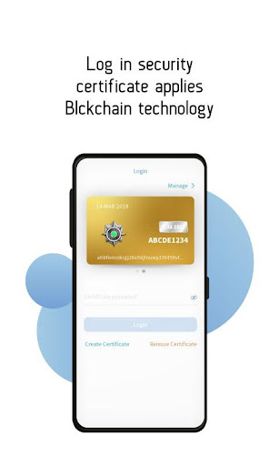 BlaaChat-Screenshots 2