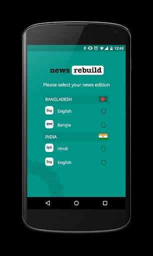 News Rebuild