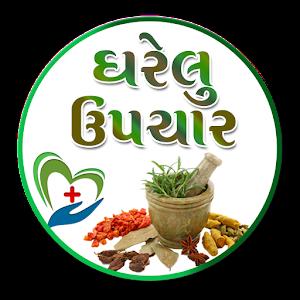 Gujarati Gharelu Upchar