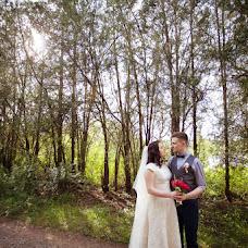 Wedding photographer Alie Bakhtishaeva (Aliephoto1). Photo of 23.06.2017