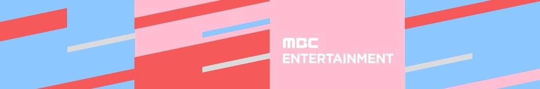 MBCentertainment Banner