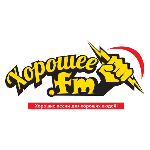 Радио Хорошее ФМ / Horoshee FM
