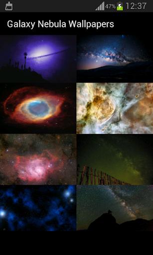 銀河星雲の壁紙