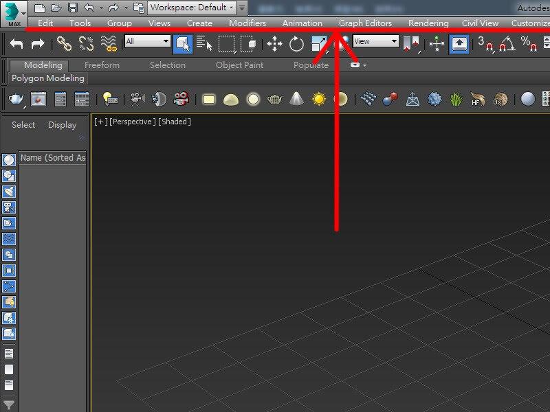 3DMAX介面都英文看不懂,所以才要來看這篇