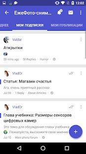 ЕжеФото- screenshot thumbnail
