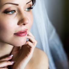 Wedding photographer Darya Vasileva (DariaVasileva). Photo of 16.04.2015