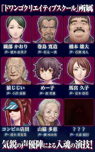 ADV レイジングループ【プレミアムセット】 screenshot 9