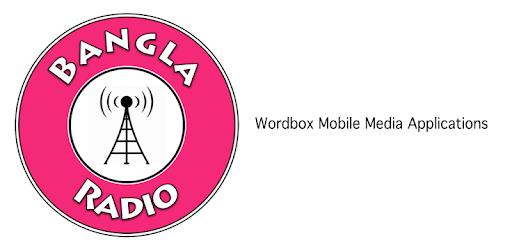 Bangla Radio - by WordBox Apps - Music & Audio Category