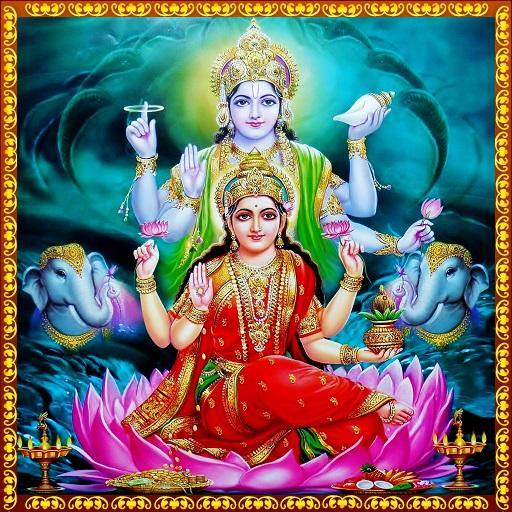 Lakshmi Narayana Hrudayam - Apps on Google Play