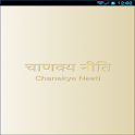 Chanakya Neeti icon