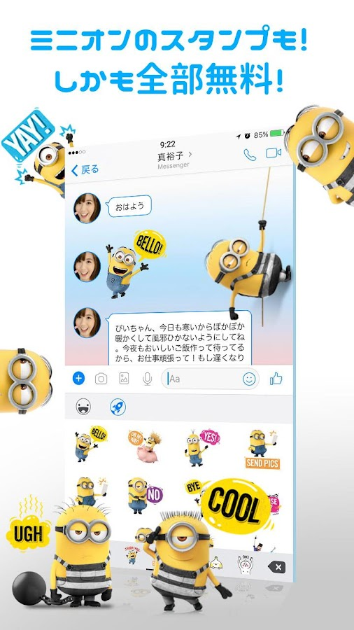 Type Q - Japanese Keyboard, Emoji, Kaomoji, IME- screenshot