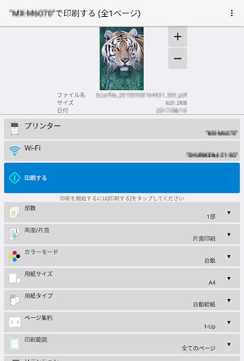 Sharpdesk Mobile 2.4.2 Windows u7528 4