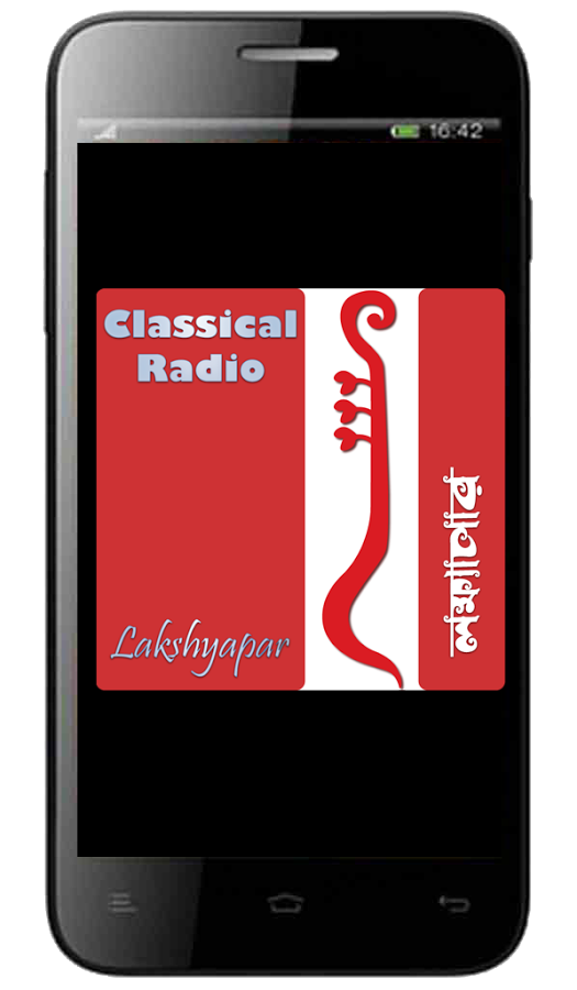 classical radio lakshyapar +- screenshot