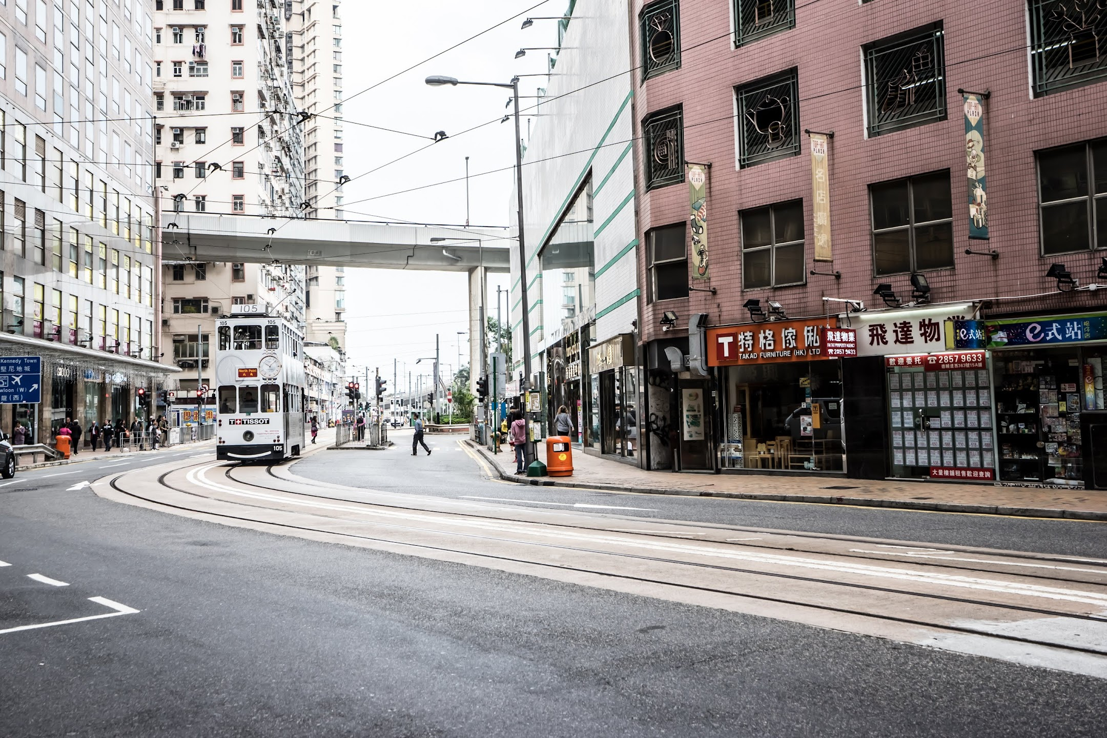 香港 トラム2
