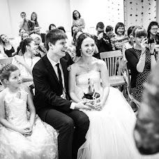 Wedding photographer Darya Andrievskaya (DaryaA). Photo of 05.05.2016