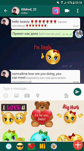 Eris Free Chat, Meet & Dating  screenshots 5