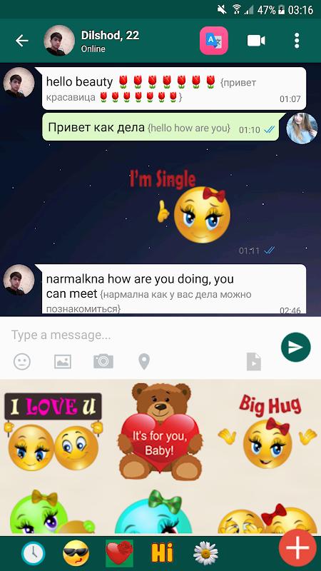 Free Chat & Dating screenshots