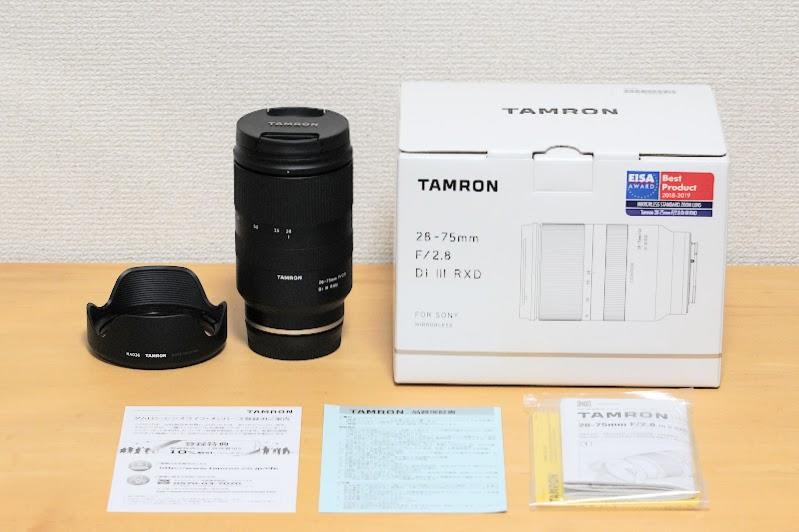 タムロン 28-75mm f2.8の付属品