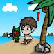 無人島で生き残れ! - Androidアプリ