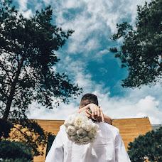 婚禮攝影師Kirill Kravchenko(fotokrav)。30.08.2018的照片