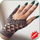 Download نقش حناء 2019 Henna design For PC Windows and Mac