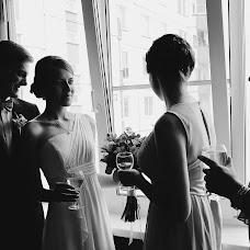 Wedding photographer Nastya Borisova (Anastaseeyou). Photo of 08.09.2015