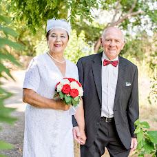 Wedding photographer Yulya Pavalyuk (Farmuty). Photo of 22.08.2016