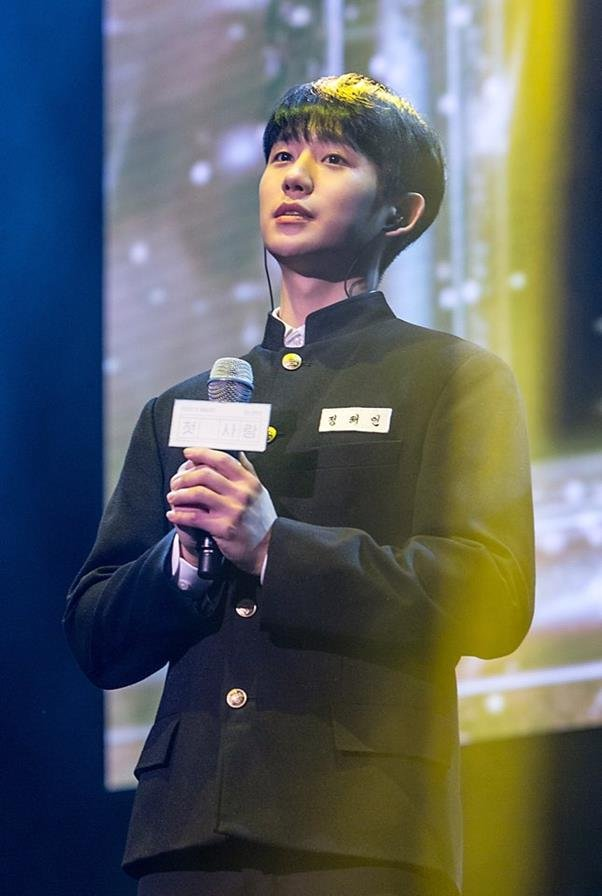 jung-hae-in2